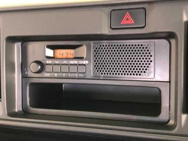 デラックスSAIII LEDヘッドランプ キーレスエントリー アイドリングストップ 純正AM/FMチューナー 衝突被害軽減システム 横滑り防止機構(17枚目)