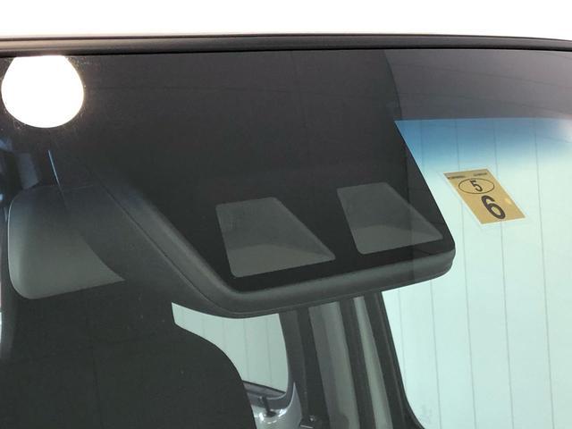 デラックスSAIII LEDヘッドランプ キーレスエントリー アイドリングストップ 純正AM/FMチューナー 衝突被害軽減システム 横滑り防止機構(20枚目)