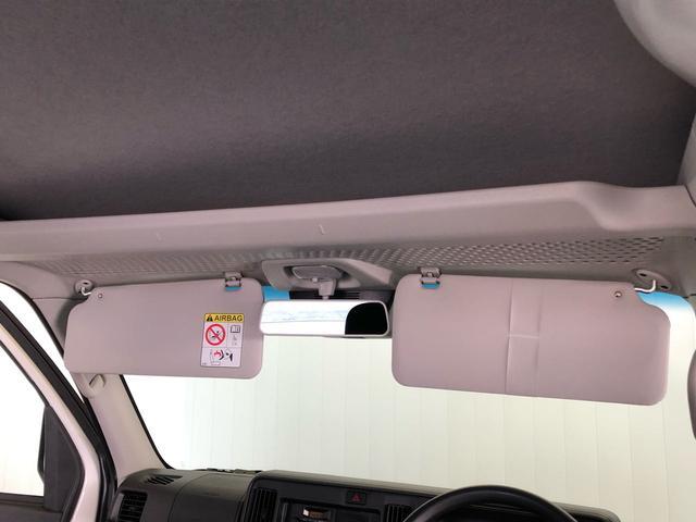 デラックスSAIII LEDヘッドランプ キーレスエントリー アイドリングストップ 純正AM/FMチューナー 衝突被害軽減システム 横滑り防止機構(30枚目)