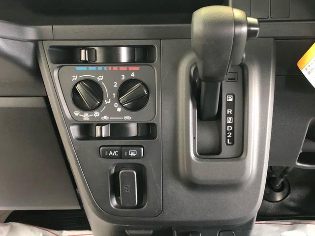 デラックスSAIII アイドリングストップ キーレスエントリー LEDヘッドランプ 純正AM/FMチューナー 衝突被害軽減システム 横滑り防止機構(10枚目)