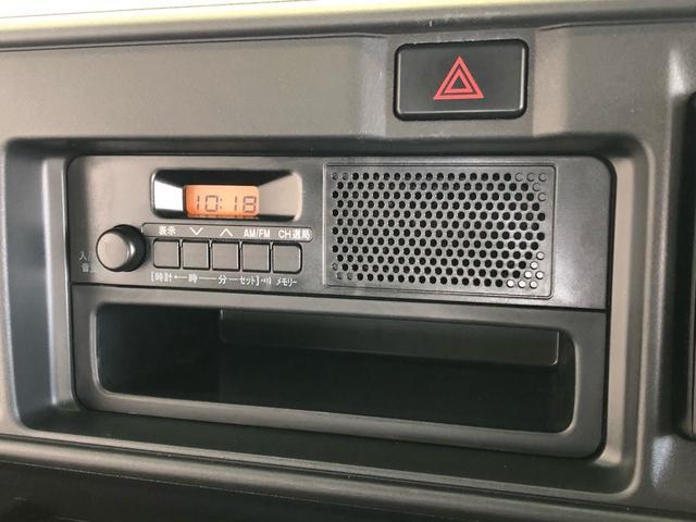 デラックスSAIII アイドリングストップ キーレスエントリー LEDヘッドランプ 純正AM/FMチューナー 衝突被害軽減システム 横滑り防止機構(16枚目)