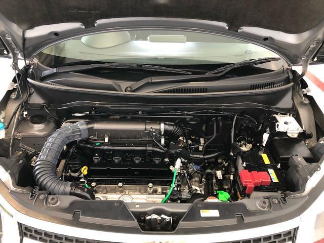 ハイブリッドMX 社外フルセグ対応ナビ ETC スマートキー 純正16インチアルミホイール アイドリングストップ オートエアコン 衝突被害軽減システム(33枚目)