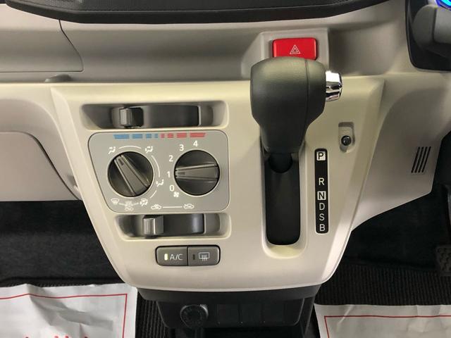 Xリミテッド SAIII LEDヘッドランプ アイドリングストップ キーレスエントリー 電動格納式ドアミラー 衝突被害軽減システム 横滑り防止機構(11枚目)