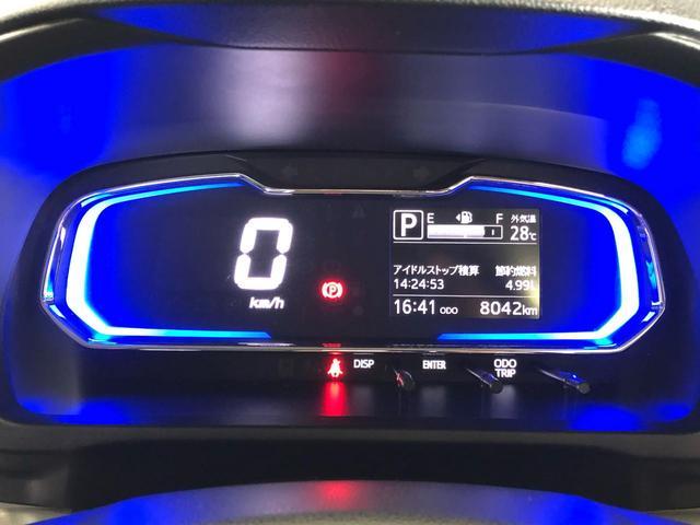 Xリミテッド SAIII LEDヘッドランプ アイドリングストップ キーレスエントリー 電動格納式ドアミラー 衝突被害軽減システム 横滑り防止機構(17枚目)