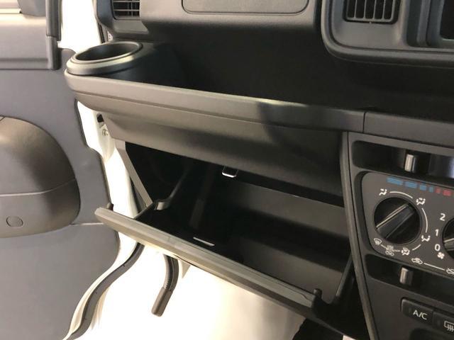 デラックスSAIII アイドリングストップ キーレスエントリー LEDヘッドランプ 純正AM/FMチューナー 衝突被害軽減システム 横滑り防止機構(34枚目)