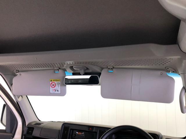 デラックスSAIII アイドリングストップ キーレスエントリー LEDヘッドランプ 純正AM/FMチューナー 衝突被害軽減システム 横滑り防止機構(30枚目)