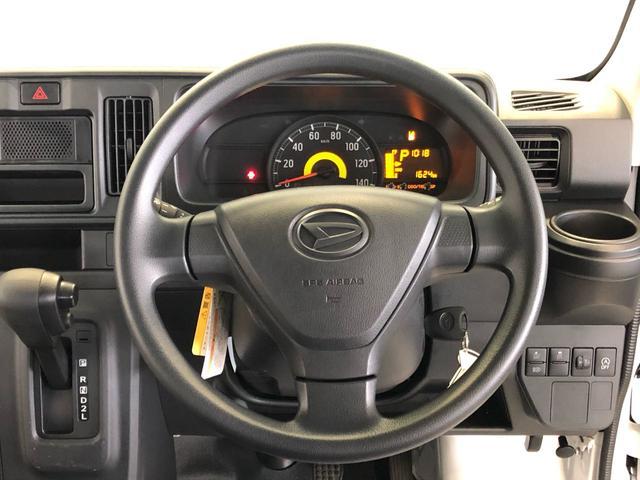 デラックスSAIII アイドリングストップ キーレスエントリー LEDヘッドランプ 純正AM/FMチューナー 衝突被害軽減システム 横滑り防止機構(12枚目)