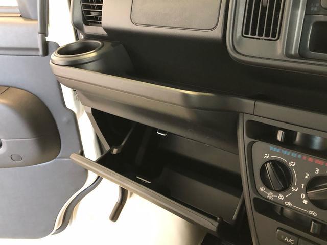 デラックスSAIII アイドリングストップ キーレスエントリー LEDヘッドランプ 純正AM/FMチューナー 衝突被害軽減システム 横滑り防止機構(35枚目)