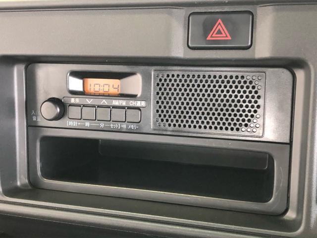 デラックスSAIII アイドリングストップ キーレスエントリー LEDヘッドランプ 純正AM/FMチューナー 衝突被害軽減システム 横滑り防止機構(18枚目)