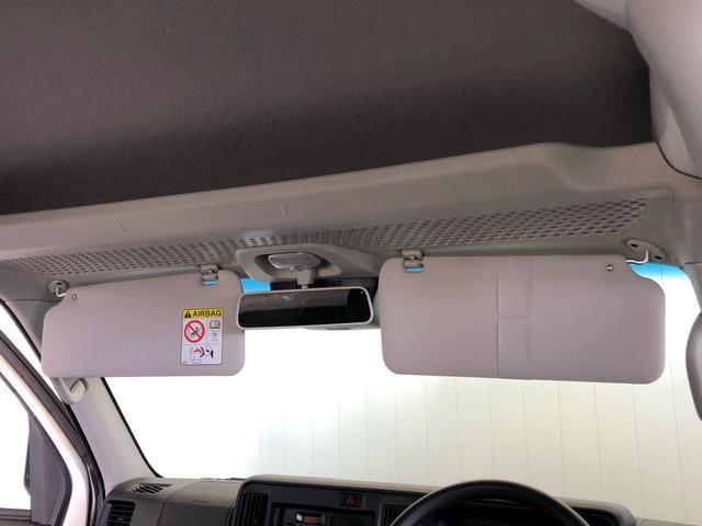 デラックスSAIII アイドリングストップ キーレスエントリー LEDヘッドランプ 純正AM/FMチューナー 衝突被害軽減システム 横滑り防止機構(29枚目)