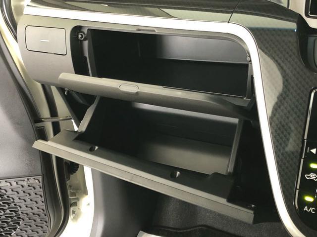 カスタムXリミテッドII SAIII 純正ナビ ドラレコ パノラマモニター LEDヘッドランプ 14インチアルミホイール アイドリングストップ スマートキー シートヒーター(33枚目)