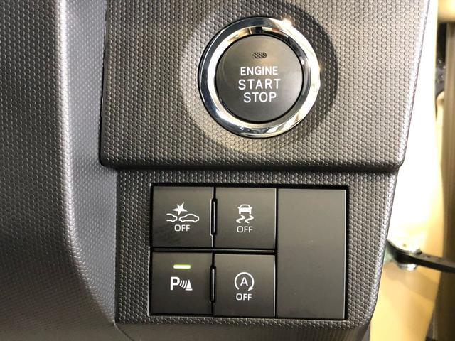 G 15インチアルミホイール スマートキー プッシュエンジンスタート LEDヘッドランプ アイドリングストップ シートヒーター 衝突被害軽減システム 横滑り防止機構(16枚目)