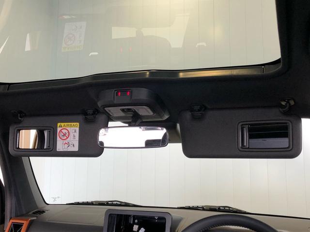 G 15インチアルミホイール スマートキー プッシュエンジンスタート LEDヘッドランプ アイドリングストップ シートヒーター 衝突被害軽減システム 横滑り防止機構(31枚目)