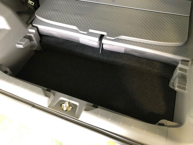 G 15インチアルミホイール スマートキー プッシュエンジンスタート LEDヘッドランプ アイドリングストップ シートヒーター 衝突被害軽減システム 横滑り防止機構(38枚目)