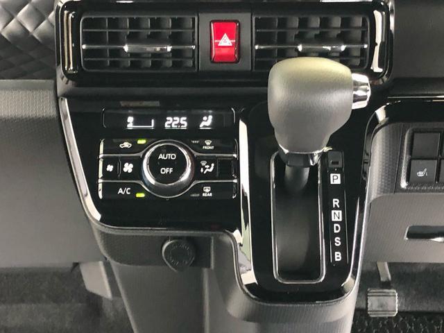 カスタムXスタイルセレクション 14インチアルミホイール スマートキー LEDヘッドランプ アイドリングストップ 両側パワースライドドア オートエアコン シートヒーター(11枚目)