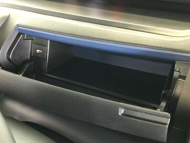 カスタムXスタイルセレクション 14インチアルミホイール スマートキー LEDヘッドランプ アイドリングストップ 両側パワースライドドア オートエアコン シートヒーター(33枚目)