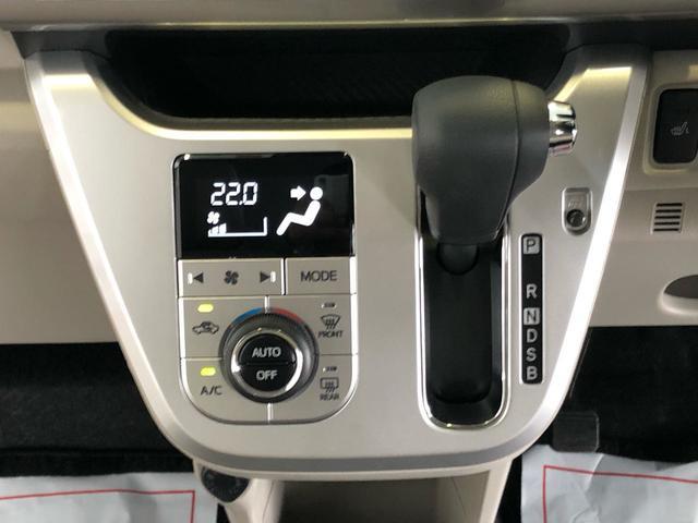スタイルXリミテッド SAIII アイドリングストップ スマートキー オートエアコン シートヒーター 電動格納式ドアミラー 衝突被害軽減システム 横滑り防止機構(11枚目)