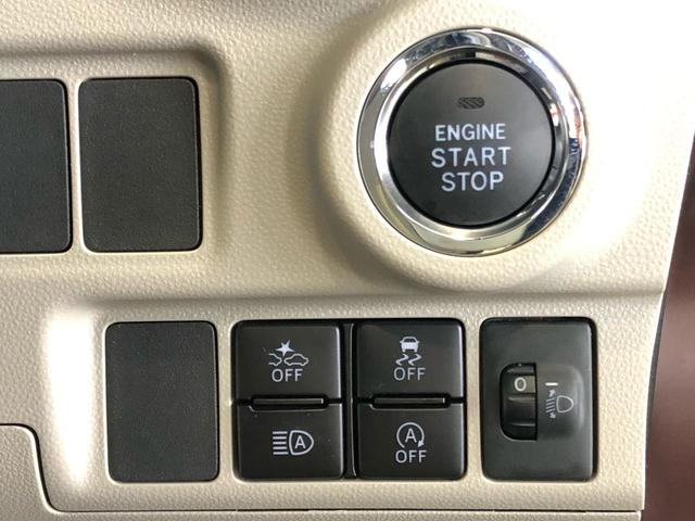 スタイルXリミテッド SAIII アイドリングストップ スマートキー オートエアコン シートヒーター 電動格納式ドアミラー 衝突被害軽減システム 横滑り防止機構(15枚目)