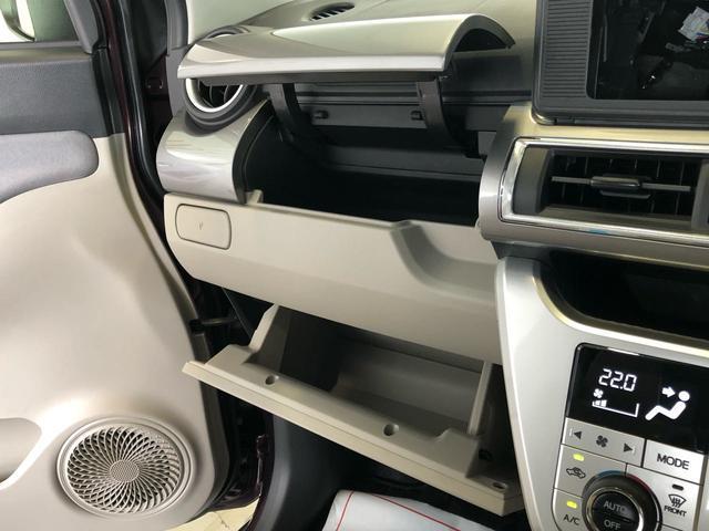 スタイルXリミテッド SAIII アイドリングストップ スマートキー オートエアコン シートヒーター 電動格納式ドアミラー 衝突被害軽減システム 横滑り防止機構(16枚目)
