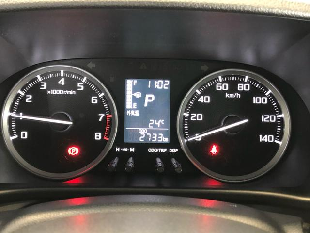 スタイルXリミテッド SAIII アイドリングストップ スマートキー オートエアコン シートヒーター 電動格納式ドアミラー 衝突被害軽減システム 横滑り防止機構(17枚目)
