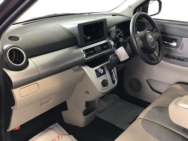 スタイルXリミテッド SAIII アイドリングストップ スマートキー オートエアコン シートヒーター 電動格納式ドアミラー 衝突被害軽減システム 横滑り防止機構(28枚目)