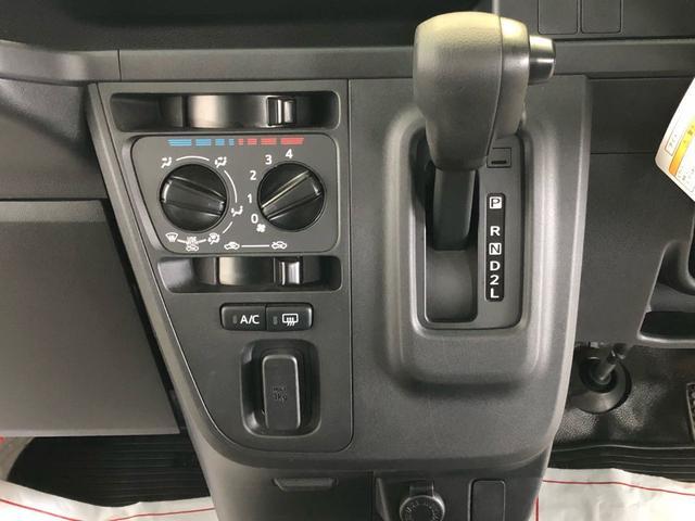 デラックスSAIII アイドリングストップ キーレスエントリー LEDヘッドランプ 純正AM/FMチューナー 衝突被害軽減システム 横滑り防止機構(11枚目)