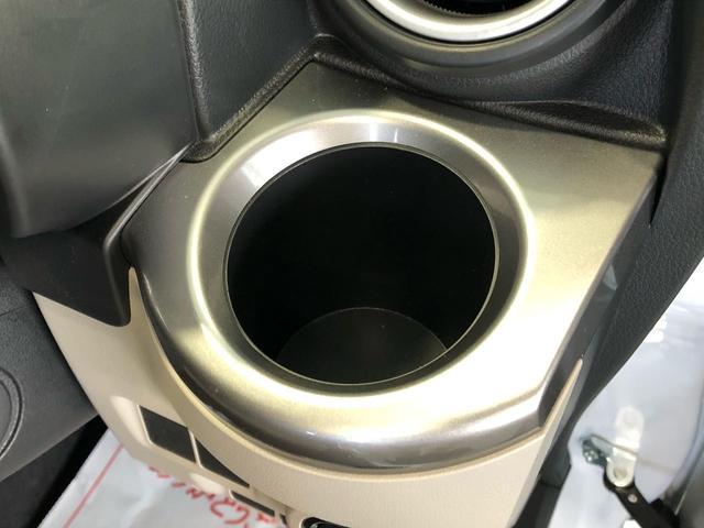 スタイルXリミテッド SAIII アイドリングストップ スマートキー プッシュエンジンスタート オートエアコン シートヒーター 電動格納式ドアミラー 衝突被害軽減システム 横滑り防止機構(32枚目)