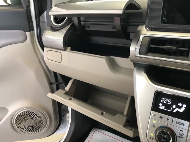 スタイルXリミテッド SAIII アイドリングストップ スマートキー プッシュエンジンスタート オートエアコン シートヒーター 電動格納式ドアミラー 衝突被害軽減システム 横滑り防止機構(34枚目)