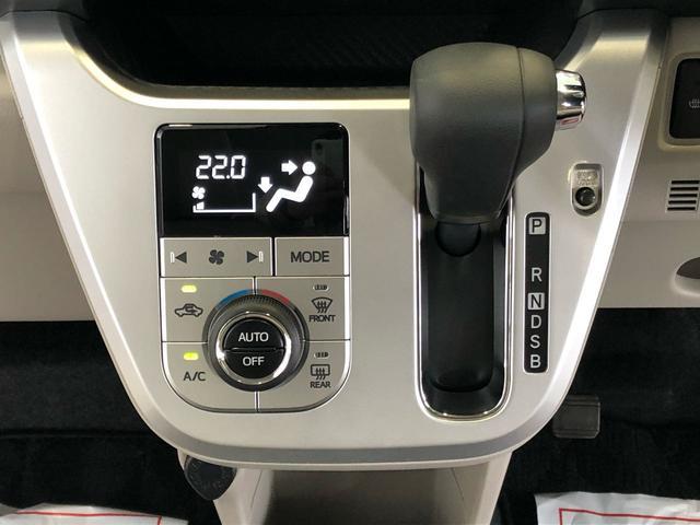 スタイルG VS SAIII 15インチアルミホイール スマートキー LEDヘッドランプ アイドリングストップ オートエアコン シートヒーター 衝突被害軽減システム 横滑り防止機構(11枚目)