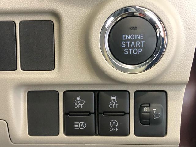 スタイルG VS SAIII 15インチアルミホイール スマートキー LEDヘッドランプ アイドリングストップ オートエアコン シートヒーター 衝突被害軽減システム 横滑り防止機構(15枚目)