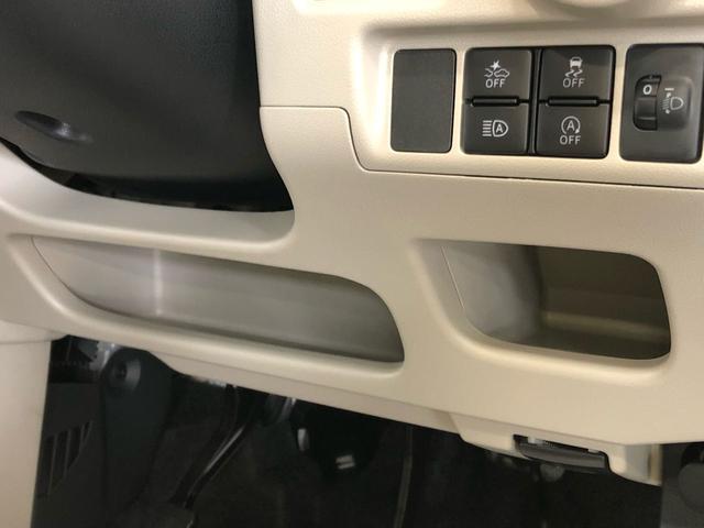 スタイルG VS SAIII 15インチアルミホイール スマートキー LEDヘッドランプ アイドリングストップ オートエアコン シートヒーター 衝突被害軽減システム 横滑り防止機構(31枚目)