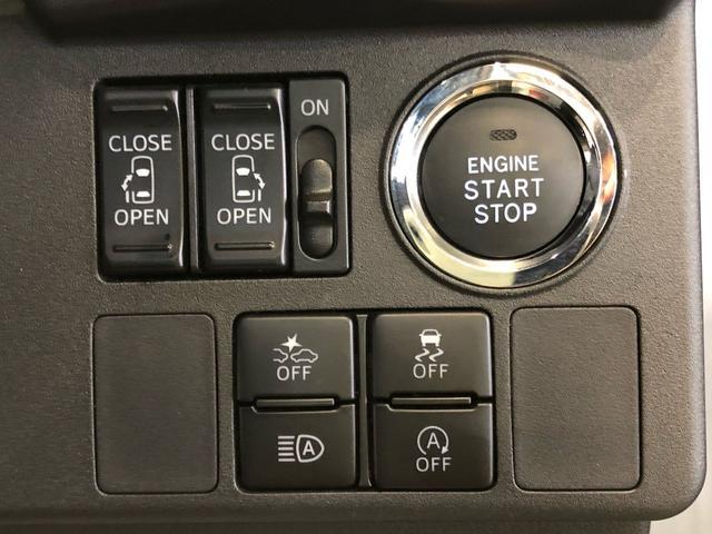 GターボリミテッドSAIII 15インチアルミホイール スマートキー プッシュエンジンスタート LEDヘッドランプ 両側パワースライドドア アイドリングストップ オートエアコン(15枚目)