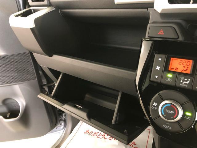 GターボリミテッドSAIII 15インチアルミホイール スマートキー プッシュエンジンスタート LEDヘッドランプ 両側パワースライドドア アイドリングストップ オートエアコン(35枚目)