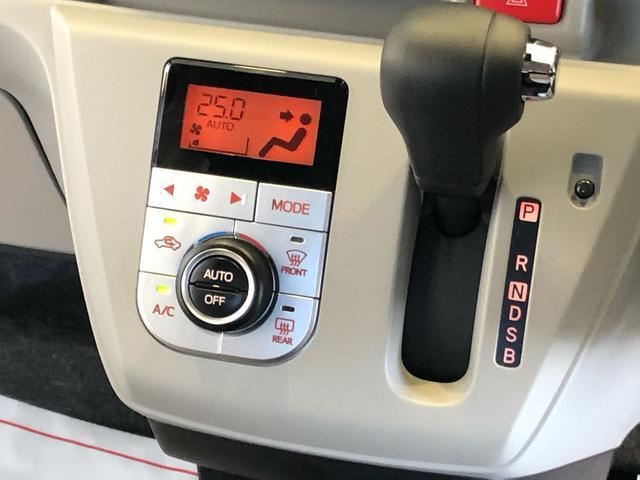 Gリミテッド SAIII 14インチアルミホイール スマートキー プッシュエンジンスタート LEDヘッドランプ アイドリングストップ 電動格納式ドアミラー 衝突被害軽減システム 横滑り防止機構(14枚目)