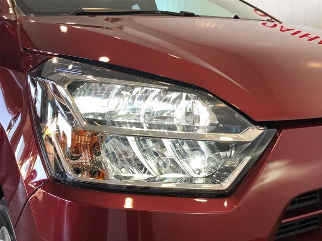 Gリミテッド SAIII 14インチアルミホイール スマートキー プッシュエンジンスタート LEDヘッドランプ アイドリングストップ 電動格納式ドアミラー 衝突被害軽減システム 横滑り防止機構(17枚目)