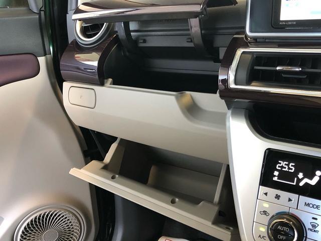 スタイルG VS SAIII 15インチアルミホイール スマートキー プッシュエンジンスタート LEDヘッドランプ フォグランプ アイドリングストップ オートエアコン シートヒーター(32枚目)