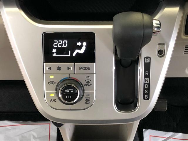 スタイルXリミテッド SAIII アイドリングストップ スマートキー プッシュエンジンスタート オートエアコン シートヒーター 電動格納式ドアミラー 衝突被害軽減システム 横滑り防止機構(11枚目)