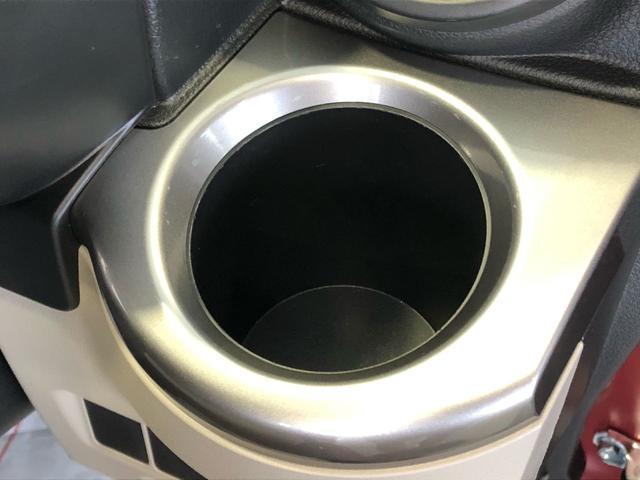 スタイルXリミテッド SAIII アイドリングストップ スマートキー プッシュエンジンスタート オートエアコン シートヒーター 電動格納式ドアミラー 衝突被害軽減システム 横滑り防止機構(31枚目)