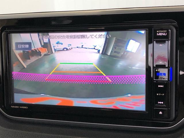 L SAIII 純正ナビ バックカメラ キーレスエントリー 社外アルミホイール アイドリングストップ 衝突被害軽減システム 横滑り防止機構(11枚目)