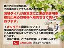 L アイドリングストップ キーレスエントリー 純正CDオーディオ(2枚目)