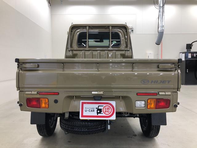 スタンダードSAIIIt 4WD 元試乗車(3枚目)