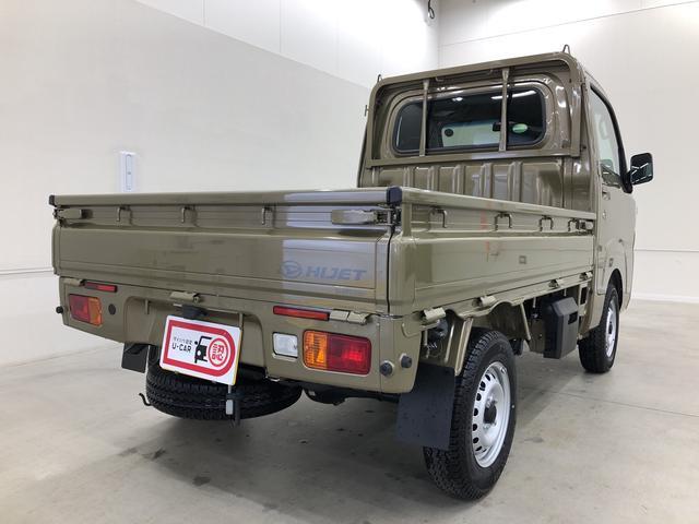スタンダードSAIIIt 4WD 元試乗車(8枚目)
