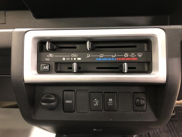 スタンダードSAIIIt 4WD 元試乗車(14枚目)