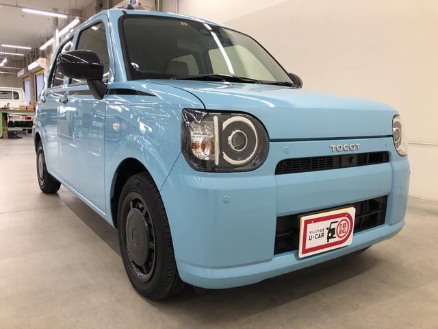 購入時から次回の車検まで、必要なメンテナンスをパックでご提供しております。自信のあるU-CAR(中古車)だからできるオプションプランです。
