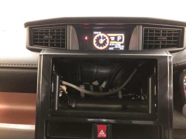 Gターボ SAIII スマートアシスト3・両側パワースライドドア・キーフリー・オートエアコン(10枚目)