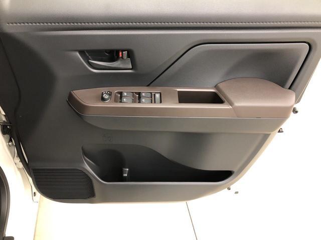 Gターボ SAIII スマートアシスト3・両側パワースライドドア・キーフリー・オートエアコン(27枚目)
