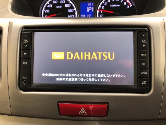 カスタム Xリミテッド 2WD プッシュスタート オートエアコン 電動ドアミラー(10枚目)