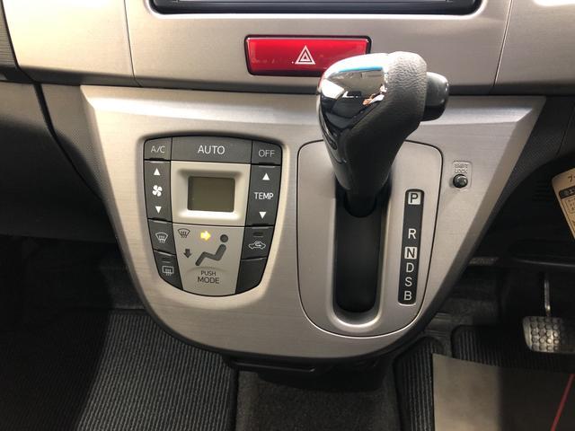 カスタム Xリミテッド 2WD プッシュスタート オートエアコン 電動ドアミラー(11枚目)