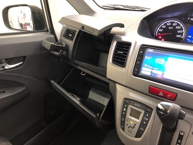 カスタム Xリミテッド 2WD プッシュスタート オートエアコン 電動ドアミラー(25枚目)
