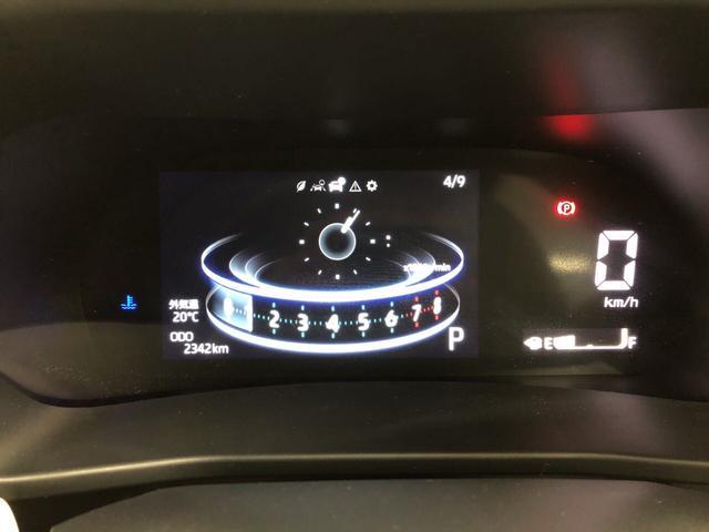プレミアム 次世代スマートアシスト 2WD ターボ スマートアシスト・プッシュスタート・LEDヘッドライト・オートエアコン・電動ドアミラー・シートヒーター・パノラマ対応カメラ(21枚目)